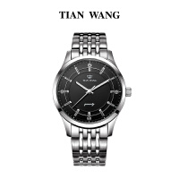 天王表(TIANWANG)热卖天王表男士腕表 石英表防水商务男表钢带时装表3796 男表