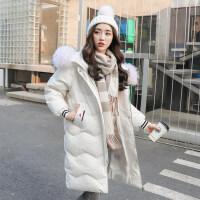 羽绒服女中长款2018冬季韩版潮修身保暖女士显瘦白鸭绒大毛领