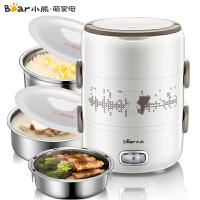 小熊(Bear)电热饭盒加热饭盒保温可插电加热三层蒸饭器 DFH-S2358