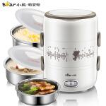 小熊(Bear)电热饭盒加热饭盒保温可插电加热三层蒸饭 DFH-S2358