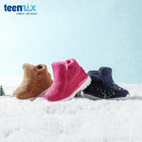 【2件3折后到手价:111.9元】天美意teenmix童鞋18冬季新款婴幼童加绒保暖运动鞋儿童时尚休闲鞋宝宝户外鞋亲肤
