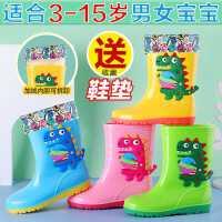 �和�雨鞋男童防滑防水�p便小童雨靴中大童加�q保暖恐��女童水鞋套