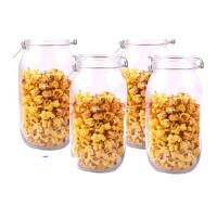 柠檬蜂蜜瓶酱菜瓶储物罐透明卡扣玻璃密封罐泡酒瓶奶粉酵素罐