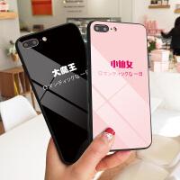 小仙女苹果7PLUS手机壳iPhone6S保护套8个性创意潮牌X男情侣款女6玻璃壳七全新抖音网红同款八8P硅胶包边7六