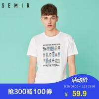 森马短袖t恤男2018夏季新款潮流男装圆领纯棉上衣韩版体恤衣服