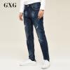 GXG牛仔裤男装 秋季男士时尚青年都市潮流水洗磨毛蓝色牛仔裤男