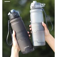 便携运动健身学生水杯男女塑料大容量太空杯简约杯子