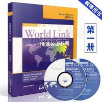 正版现货 World Link环球英语教程教师用书1第一册 附光盘2张 第二版 英语教材 上海外语教育出版社 9787