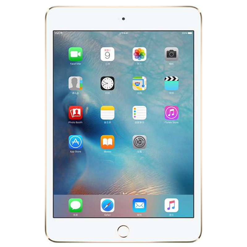 【支持礼品卡】Apple苹果 iPad mini 4 平板电脑 7.9英寸 128G WLAN版/A8芯片/Retina显示屏/Touch ID技术 MK9J2CH正品国行 全国联保 顺丰快递