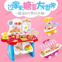 儿童过家家厨房玩具冰淇淋糖果车甜品手推车音乐灯光套装女孩礼物