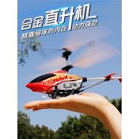 儿童充电小无人机电动航模型直升机玩具遥控飞机合金男孩