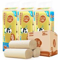 纤纯本色竹浆无芯卷纸不漂白4层36卷家用卫生纸纸巾整箱家庭装