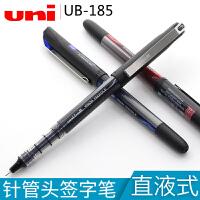 三菱笔三菱中性笔UB-185签字笔 硬针嘴直注式耐水性(12支一盒)