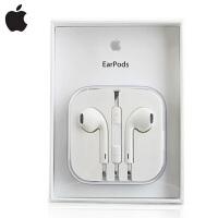 【苹果特惠】苹果 耳机 原装 行货 EarPods iPhone 6 Plus 5S 5c 5 4s 4 iPad A