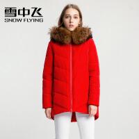 雪中飞2016冬季新款羽绒服女貉子大毛领加厚中长款外套A1621YY132