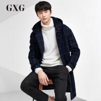 GXG毛呢大衣男装 冬季修身青年男士气质休闲外套男中长款连帽大衣