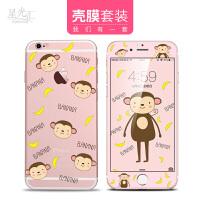 小猴子 苹果6S手机壳卡通硅胶软壳iphone6plus全包防摔保护套女款