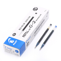 百乐笔芯BLS-G2-5 百乐BLS-G2-5笔芯 百乐G2按动笔适配笔芯