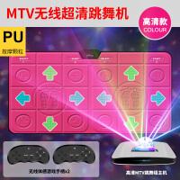 抖音跑步跳舞毯双人无线HDMI电视接口跳舞机家用体感游戏手舞足蹈