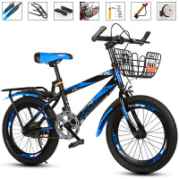 儿童自行车20寸6-7-8-9-10-11-12岁童车男孩小学生变速山地单车 其它