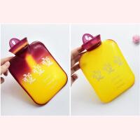 创意PVC变色热水袋个性注水暖水袋便携随身灌水暖肚子热敷900ml