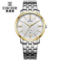 依波表(EBOHR)时代元素系列白面间金色钢带石英男表男士手表50300112