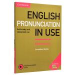 【中商原版】剑桥国际英语语音初级 配答案和音频 英文原版English Pronunciation in Use El