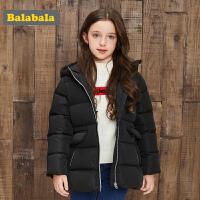 巴拉巴拉童装女童羽绒服儿童冬新款中大童时尚保暖连帽外套