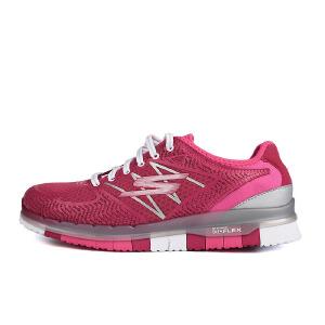 skechers斯凯奇钢琴键底女鞋 新款跑步休闲鞋 透气运动女鞋14017
