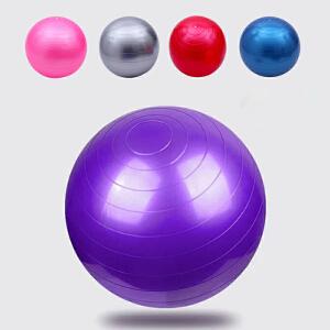 物有物语   瑜伽球   男女加厚防爆运动健身儿童运动球孕妇分娩助产平衡球室内体操健身球