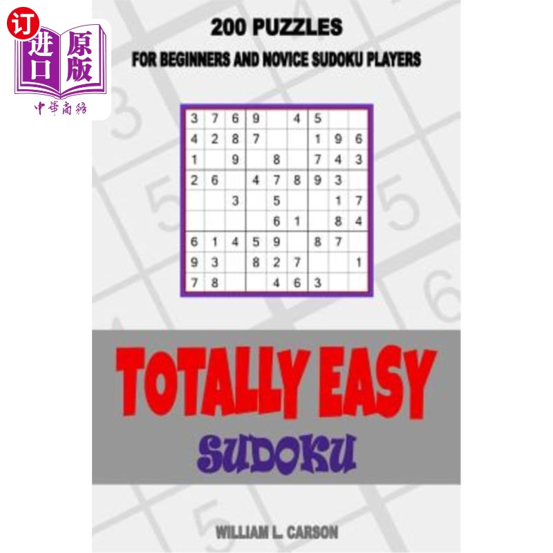 【中商海外直订】Totally Easy Sudoku 海外发货,付款后预计2-4周到货
