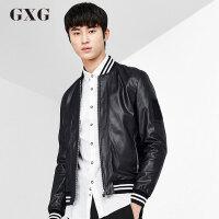 GXG夹克男装 秋季韩版男士修身型外套男棒球领PU皮夹克#63221369