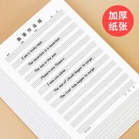 英语本小学初中高中生作业文本单双线单词信纸16K开加厚四线三格