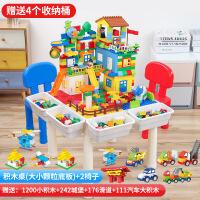 儿童玩具可增高积木桌兼容乐高大小颗粒积木拼装玩具 幼儿园学习游戏多功能学生桌椅套装圣诞节礼物