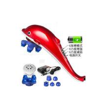 爽泉 电动按摩棒 海豚按摩器颈部腰部腿部多功能红外线电动按摩棒全身按摩捶打 多种配套可供选择