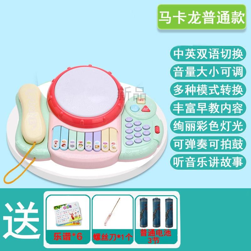 【领券立减】宝宝玩具电话机手机儿童1-2-3岁婴儿0-6-12个月早教仿真电话 马卡龙色款电话【普通版】买一送十收藏加购优先发货