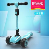 儿童滑板车可折叠闪光小孩宝宝单脚踏板音乐滑滑车1-3-6-12岁