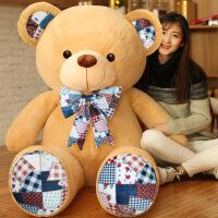 周陌 毛绒玩具熊复古印花泰迪抱抱熊布娃娃玩偶大号熊猫公仔抱枕