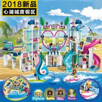 兼容乐高积木女孩子系列益智拼装儿童玩具别墅公主梦10岁好朋友