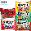 香港进口 日清出前一丁方便面100g 速食面泡面方便面休闲零食