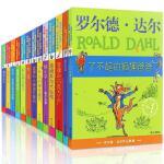 罗尔德・达尔的书全套作品典藏 全13册 了不起的狐狸爸爸玛蒂尔达好心眼儿巨人查理和巧克力工厂儿童文学名著书籍四五六年级