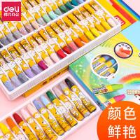 得力油画棒36色48色宝宝蜡笔儿童幼儿画笔彩笔腊笔套装12色24色幼儿园油画笔彩绘棒可水洗涂鸦画画笔