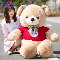 毛衣熊公仔毛绒玩具大抱抱熊玩偶布娃娃儿童节生日礼物送女友