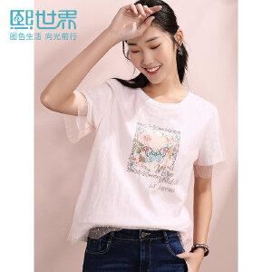 熙世界短袖印花网纱性感T恤女2019年春夏季新款粉色潮流体恤ST022