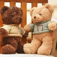熊毛绒玩具小熊公仔熊猫公仔布娃娃小号送女友生日礼物