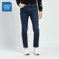 [限时抢:120元,真维斯周末狂欢仅限10.12-14]真维斯男装冬装新款 弹力雨纹轻商务牛仔裤