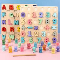 幼儿童数字母积木形状认知手抓板1-2-3岁4宝宝早教益智力钓鱼玩具