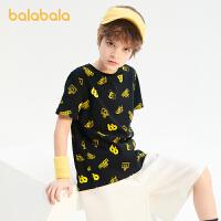 【抢购价:39.9】巴拉巴拉儿童短袖T恤夏装2021新款童装男童中大童打底衫印花上衣