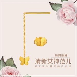 周大福 珠宝女神系列蝶舞翩翩耳钉黄K金18K金耳环定价E 121208>>定价