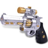 力辉玩具  新奇特儿童电动声光玩具枪 灯光振动投影枪男孩玩具